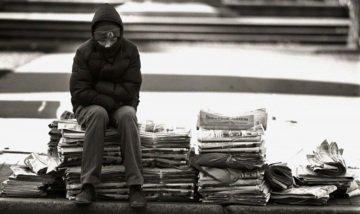 Ted Gartland, Street Corner Blues